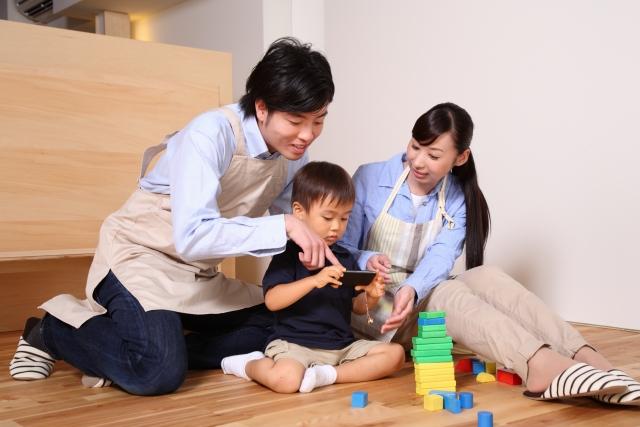 新しいソフトバンク光のおうち割!「みんな家族割」について徹底解説!