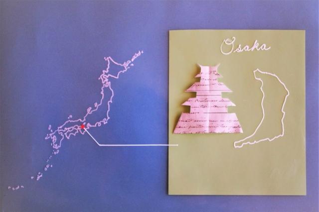 フレッツ光西日本とソフトバンク光への転用比較(ホームタイプ編)