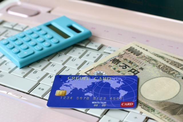 ソフトバンクAirはレンタルと購入ではどちらがお得?利用月数で検証