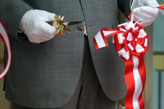 NURO光は2018年1月下旬より関西・東海エリアでも提供開始!