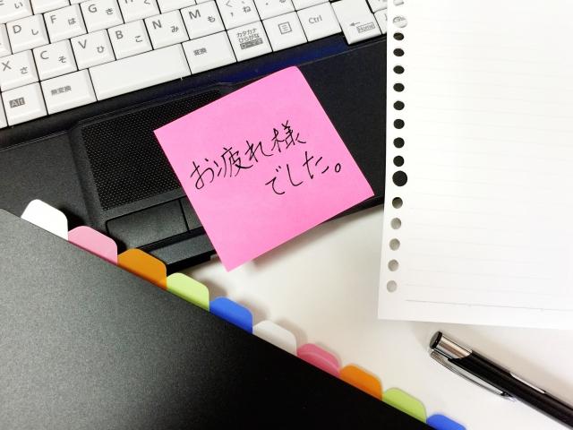 NTT東日本がBフレッツ終了!ソフトバンク光への転用は完全無料に