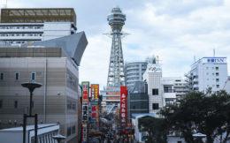 大阪エリアのマンションで安くて速いおすすめのネットを比較紹介!