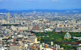 愛知県・名古屋エリアのマンションでおすすめの安いネットを比較紹介!
