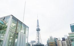 愛知県・名古屋の戸建てでおすすめの安いネットとは?