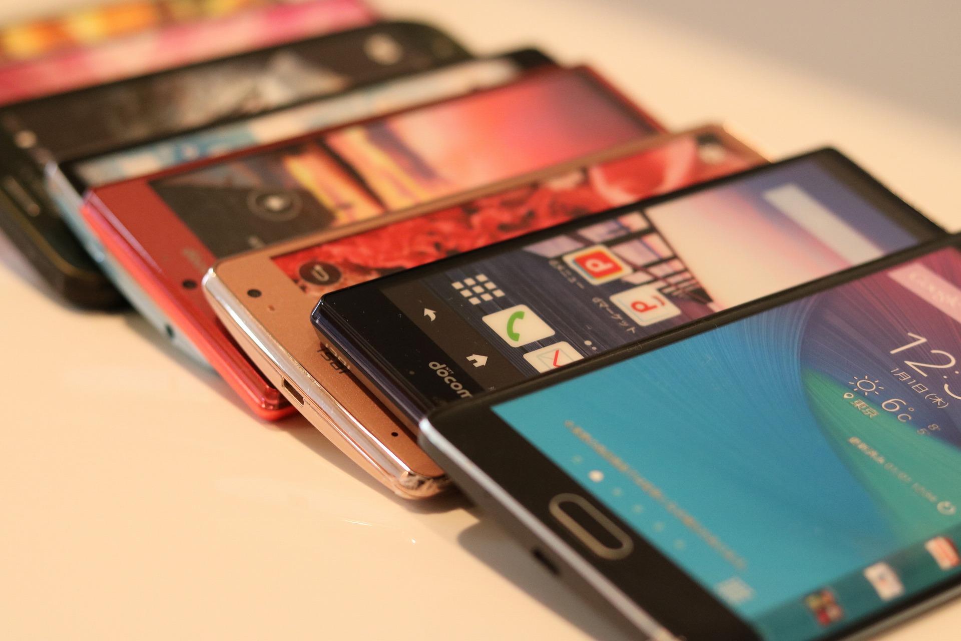 トリプルキャリアの格安SIM「マイネオ」の回線プランを紹介