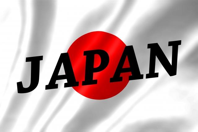 日米野球開幕直前!侍ジャパン2018の中継はソフトバンク光テレビで観よう